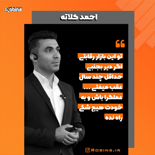 احمد کلاته آموزش ایسنتاگرام