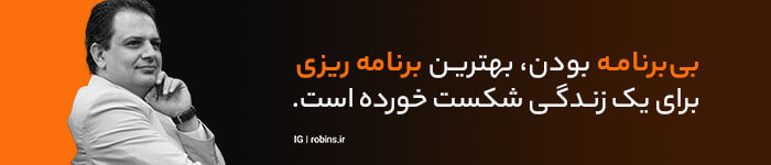 بهنام بستان یکی از اساتید برتر NLP در ایران است.